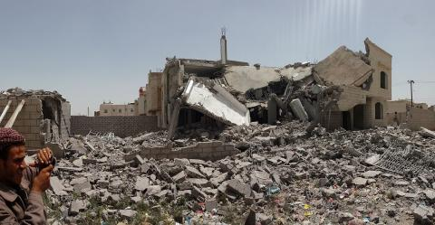 https://commons.wikimedia.org/wiki/File:Destroyed_house_in_the_south_of_Sanaa_12-6-2015-1.jpg