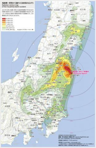 Map of Fukushima